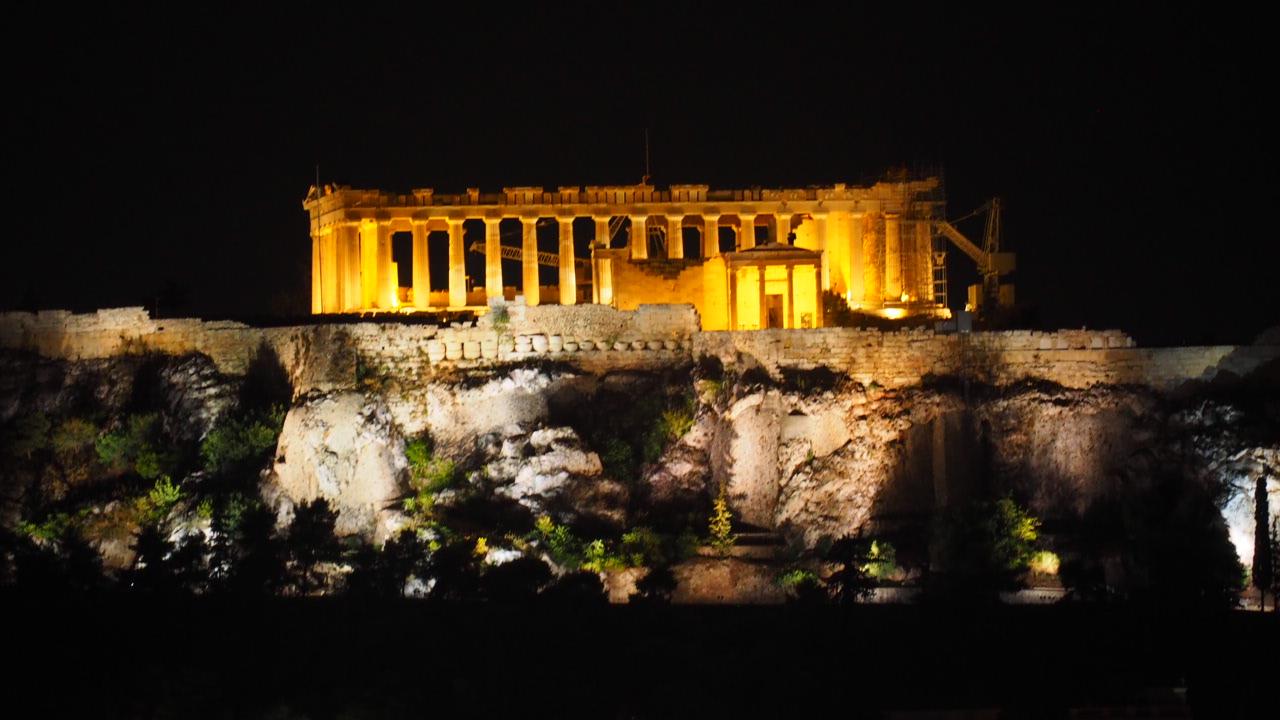 Partenon, Akropol, Ateny, Grecja